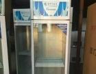 出售定做冰箱冰柜