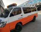 北京金杯面包车工程车封闭货车