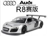 星辉车模 遥控车 114汽车模型 奥迪R8 超级赛车 儿童玩具
