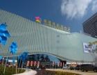 红星爱琴海购物中心星力国际健身会所年卡