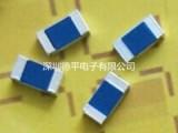 德平RG0805A500J1高频贴片电阻