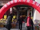 长沙果缤纷水果社区店