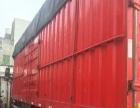 出售6.4米解放j6厢式货车
