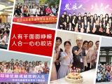 北京东城区薪税师培训机构报考条件