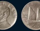 重庆涪陵古董古钱币哪里可以交易?