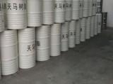 天馬乙烯基樹脂TM-V211高韌性耐腐蝕雙酚A環氧乙烯基樹脂