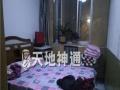 下元一条 两室缩阳台格局 低楼层 温馨两居室 60平