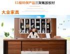 杭州办公家具职员办公桌4人位 屏风工作位2人 简约现代员工