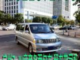 广州租车 个人包车私人长短途带司机租车