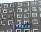 荣京东街附近精品精装现房公寓 20万一套 物有所值