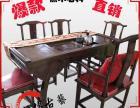 实木古典 仿古榆木家具中式实木 马鞍桌子 茶桌 餐桌椅