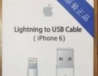 苹果原装认证iphone6数据线5s6s6plus充电