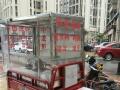自用9成新三轮电动车配全新铝合金柜子