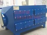 光氧等离子烟尘净化器,UV10000工业废气净化装置价格