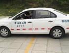 北京汽车陪练零基础新司机汽车陪练课程