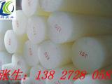 HDPE棒生产厂家  高分子量HDPE棒  耐磨HDPE塑料棒