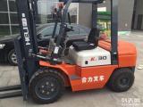 公司半价处理库存全新合力3吨5吨7吨叉车新车报价格
