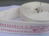 江苏哪里可以买到品牌好的消防水带|好的消防水带