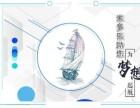 天津武清代理记账 工商注册 代办服务公司
