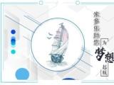 注册公司武清找米多乐 免费注册提供地址一条龙服务