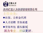张坂镇招聘分拣打包快递员临时工兼职