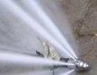 阜沙镇专业疏通下水道清理化粪池价格优惠24小时服务