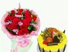 张家口甜美心情蛋糕店免费配送鲜花蛋糕