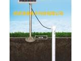 清易 土壤水分测量仪/土壤墒情测量仪