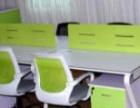呼和浩特办公桌一对一培训桌办公桌工位电商桌课桌椅