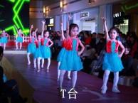 深圳南山少儿T台模特培训形体礼仪培训免费试课组团报名