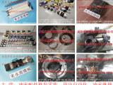 GL1-160冲床摩擦片,冲床过载保护泵维修-冲床刹车片等配