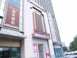 北京美天整形美容医院做好的效果自然吗
