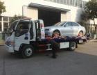 昆明宜良机场高速小车救援,电瓶搭电高效服务