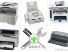 维修各种品牌打印机 复印机