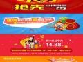 香港友邦安盛保诚保险美元投资理财