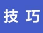 郑州网站建设怎么做才能让回头率增加呢