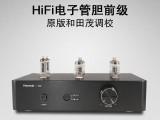 胆前级hifi电子管前级胆机 和田茂胆机前级放大器发烧