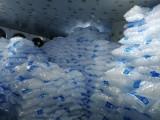 厦门冰块配送,厦门食用冰块配送,厦门冰块厂家