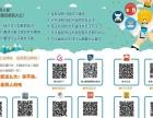 本溪微信平台建设、推广,朋友圈广告服务 诚信为本!
