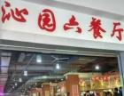 北郊陕科大大学城学生餐厅独立店铺转让(联城推广)