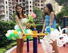 礼仪庆典暖场活动特色节目吸引眼球气球美女服装秀