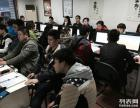 大连电脑培训,办公自动化培训,新启迪小班授课