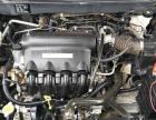 比亚迪 F3 2015款 1.5 手动 舒适型-好车推荐 支持分