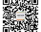 上海移动厕所租赁哪家便宜多少钱电话多少