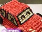 上栗县新鲜蛋糕预定欧式蛋糕送货上门上栗祝寿蛋糕外送