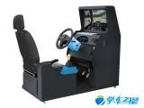 电脑外设驾驶模拟器