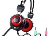 三诺T168二代,电脑多媒体耳机,盒装耳