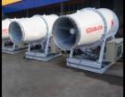 北京厂家自制新品除尘喷雾机 建筑工地专用高射程环保雾炮