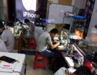 手机维修培训中心