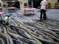 南京洗地毯公司 清洗地毯公司 地毯清洗公司